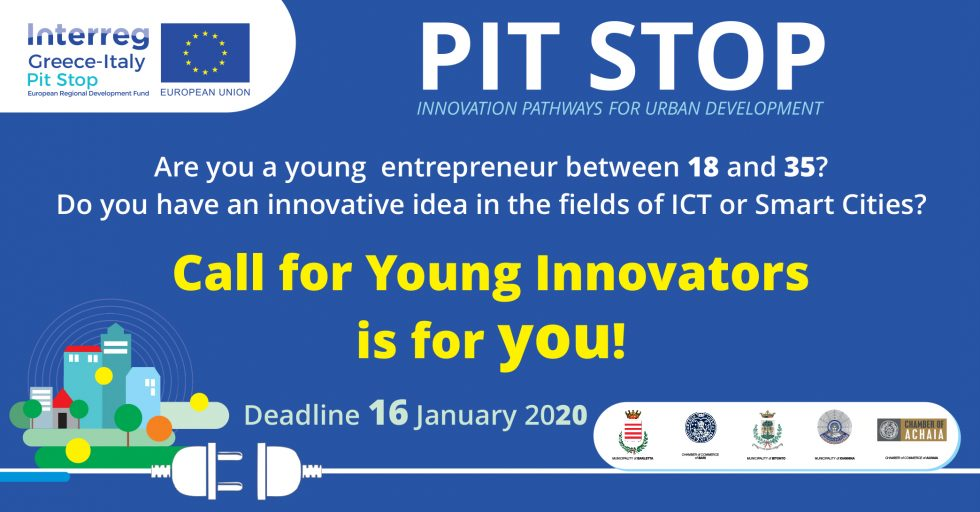Call for young entrepreneurs to select 4 innovative ideas on ICT and Smart Citizen: deadline 16 January